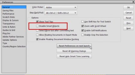 Photoshop Elements Disable Smart Objects Preferences