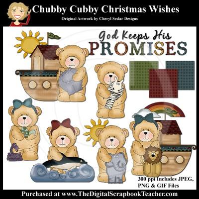 Dig_SB_Tchr_Chubby_Cubby_No